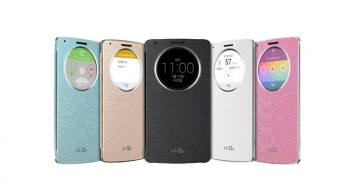 380.Android Smart Cover vs iPhone Smart Cover! Contoh Smart Cover dari LG G3