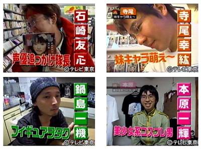 384. Belajar dari TV luar!tv champion asli jepang.